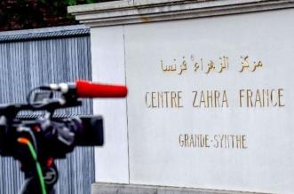 رسميًّا.. فرنسا تغلق جمعية الزهراء الشيعية وتجمد أصولها - المواطن