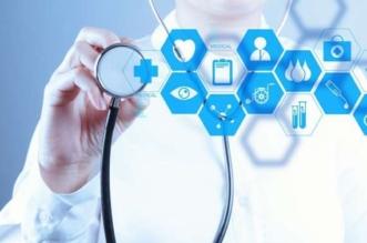 خمسة تطبيقات إلكترونية تغنيك عن زيارة الطبيب - المواطن