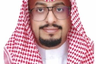 محمد بن سلمان.. قائد مثابر نحو مستقبل أفضل - المواطن
