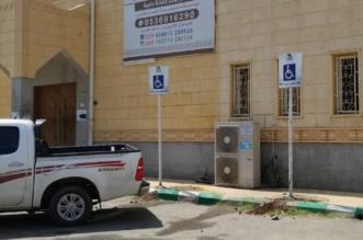 صور .. مواقف وممرات لذوي الاحتياجات الخاصة بمساجد محايل - المواطن