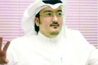 آل الشيخ بعد تعيين نبيل نقشبندي: نريد مستوى تحكيمي عالمي - المواطن