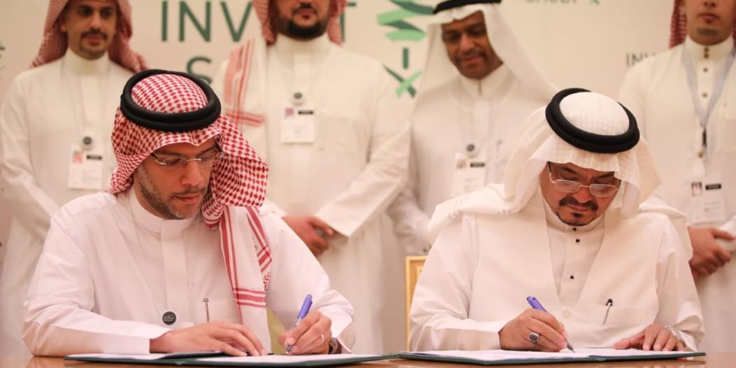 توقيع مذكرتي تفاهم مع ساب وسيسكو لتطوير خدماتها المقدمة لضيوف الرحمن