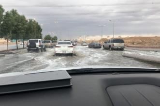 الأرصاد تحذر أهالي الرياض من استمرار الحالة المطرية حتى هذا الموعد - المواطن