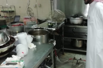 صور.. جولات تفتيشية توقع مخالفات صادمة في مطاعم مكة المكرمة - المواطن