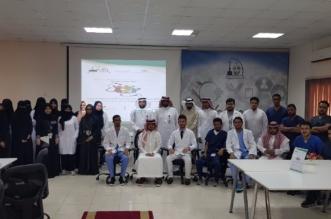 قبول 40 طبيبًا في برنامج طب الأسرة بمكة المكرمة - المواطن