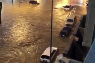 63 بلاغًا لمدني أبها بسبب الأمطار.. احتجاز مركبات وانهيارات صخرية وإغلاق 4 عقبات - المواطن