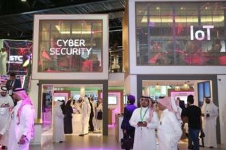 الأمن السيبراني يحقق 1.5 مليار ريال في 2008 وتوقعات النمو 8 % - المواطن