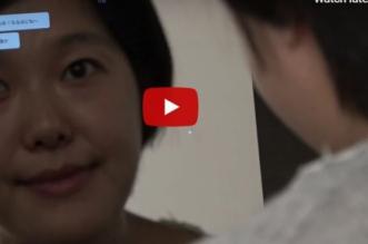 فيديو.. مرآة ذكية تقدم نصائح تجميلية .. وداعًا للصالونات - المواطن