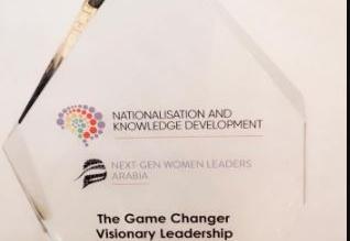 موبايلي تحصد جائزة القائد المبدع في مؤتمر القيادات النسائية بدبي - المواطن