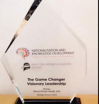 موبايلي تحصد جائزة القائد المبدع في مؤتمر القيادات النسائية بدبي