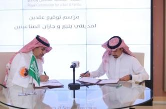 الهيئة الملكية توقع 11 عقدًا بقيمة تجاوزت 1.3 مليار ريال - المواطن