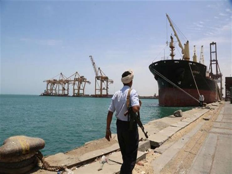 الحكومة اليمنية: ميليشيا الحوثي تحتجز 10 سفن نفطية وتجارية بالحديدة