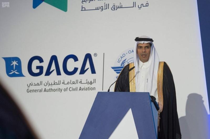 انطلاق منتدى قمة السلامة الرابع في الشرق الأوسط بالرياض - المواطن