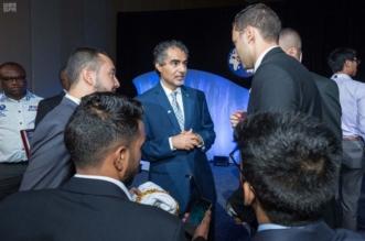 سامي النعيم رئيسًا للجمعية الدولية لمهندسي البترول - المواطن