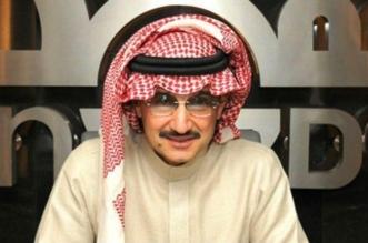 بقيمة 200 مليون دولار.. تفاصيل صفقة الوليد بن طلال مع كريم - المواطن