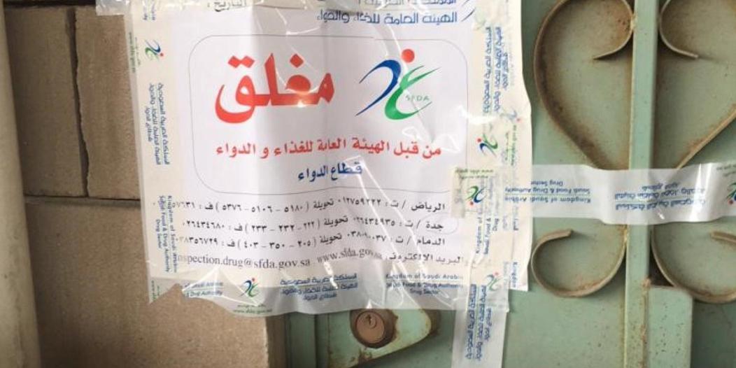 صور.. ضبط 681 ألف عبوة مستحضرات تجميل و6444 جهازًا طبيًا مخالفًا