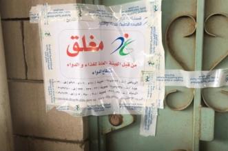 صور.. ضبط 681 ألف عبوة مستحضرات تجميل و6444 جهازًا طبيًا مخالفًا - المواطن