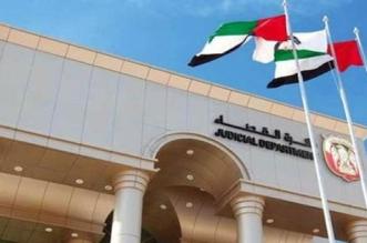 الإمارات تحاكم بريطانياً بتهمة التخابر لصالح دولة أجنبية - المواطن