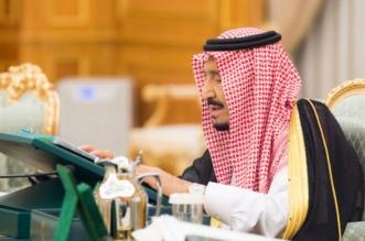 برئاسة الملك.. مجلس الوزراء يقر نقل برنامج الأسر المنتجة إلى بنك التنمية - المواطن