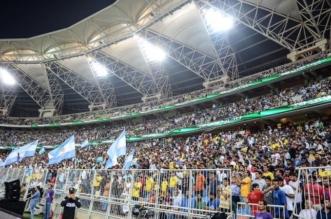 حضور الشباب له نصيب الأسد في كلاسيكو البرازيل والأرجنتين - المواطن
