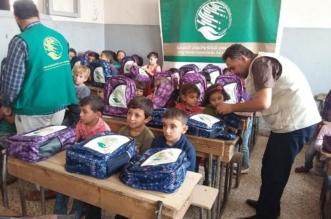 طلاب حلب يتلقون هدية مركز الملك سلمان للإغاثة - المواطن