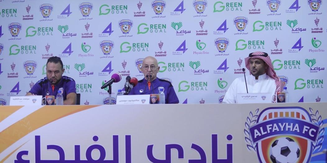 مدرب الفيحاء الجديد: سأهزم الصعوبات ولم أكن أعرف أجواء الدوري السعودي