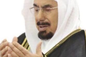 عبدالله بن عبدالعزيز الراجحي