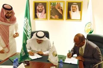 برنامج تنفيذي لتسهيل التنقلات الآمنة وإعادة الإدماج للصوماليين العائدين من اليمن - المواطن