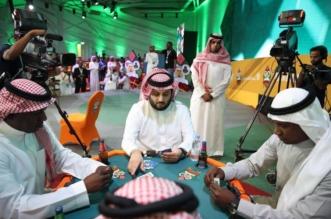 آل الشيخ يرعى ختام بطولة البلوت الثانية الأحد المقبل - المواطن