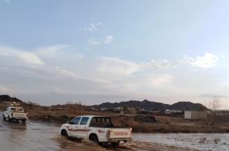 الإنذار المبكر يحذر : أمطار رعدية ورياح مثيرة للأتربة على مكة - المواطن
