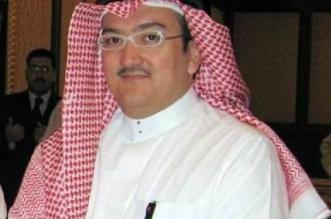 نبيل نقشبندي رئيسًا للجنة الحكام باتحاد القدم - المواطن