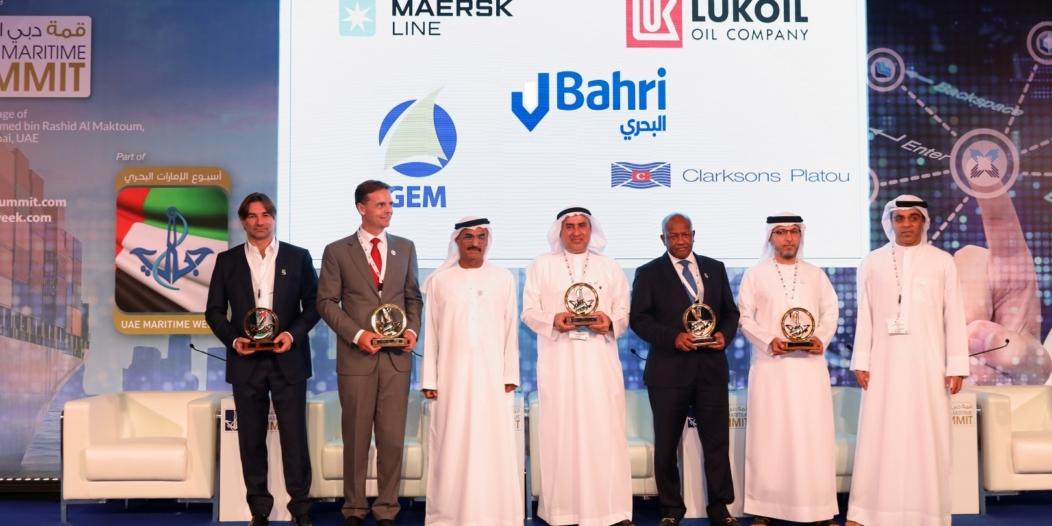 صور.. البحري تشارك في قمة دبي البحرية ومؤتمر ومعرض سيتريد الشرق الأوسط