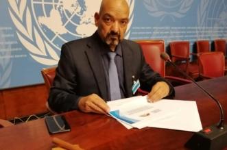 حضور تنموي كثيف في قصر الأمم بجنيف لتسليم جائزة أجفند - المواطن