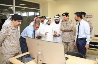 مكتب للقوات البحرية بكلية علوم الطيران لتقديم برامج التدريبية والوظيفية - المواطن