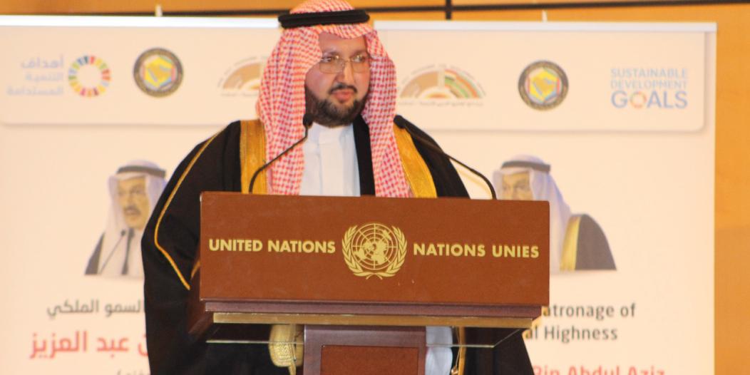 طلال بن عبدالعزيز من مؤتمر أجفند: التنمية صمام الأمان لعالم أكثر سلمًا وعدلًا