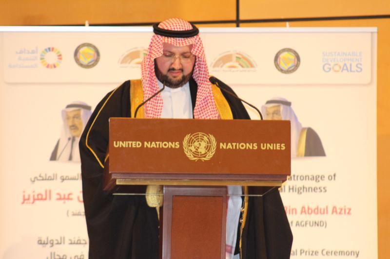 طلال بن عبدالعزيز من مؤتمر أجفند: التنمية صمام الأمان لعالم أكثر سلمًا وعدلًا - المواطن