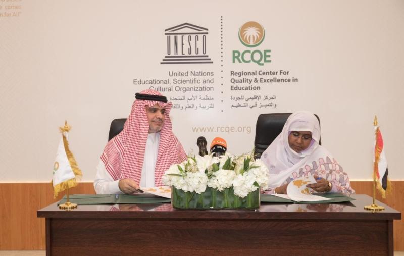 مركز اليونسكو للجودةيعتمد مشاريع بحثية وتطويرية لجودة التعليم - المواطن