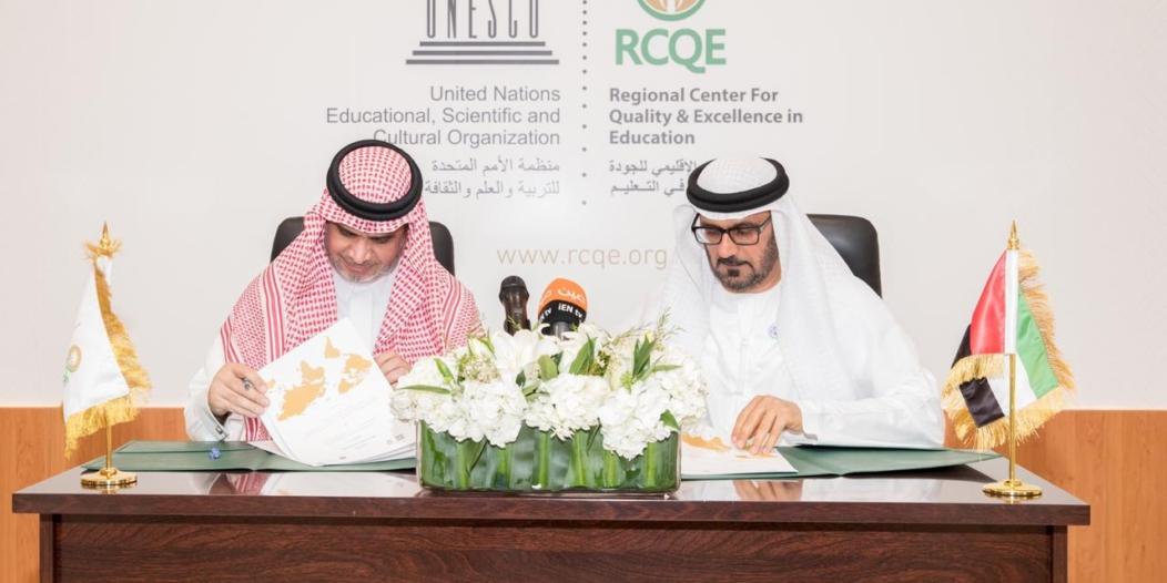 مركز اليونسكو للجودةيعتمد مشاريع بحثية وتطويرية لجودة التعليم