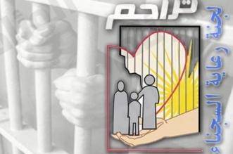 فاعلة خير تفك كرب 9 سجناء بجازان بمبلغ 307 آلاف ريال - المواطن
