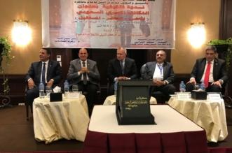 ندوة مجتمعية شعبية بالقاهرة: المملكة تمسك بزمام الأمور ونرفض ابتزازها - المواطن