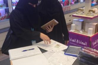 صور.. مفتشات عمل الرياض يضبطن 4 مخالفات وينذرن 11 منشأة - المواطن