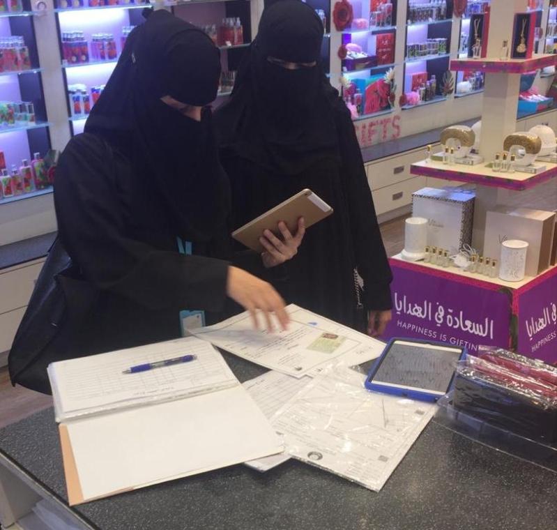 صور.. مفتشات عمل الرياض يضبطن 4 مخالفات وينذرن 11 منشأة