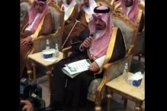 رفع فئات بلديات النماص وبني عمرو وسقف ميزانياتها - المواطن