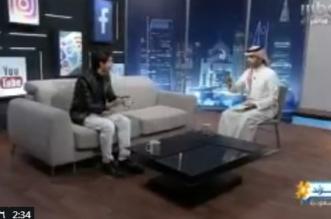 فيديو.. بدر بن هزاع يتحدى مذيع ترند السعودية ويضعه في موقف محرج - المواطن