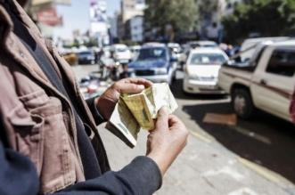 من بين فكي المليشيا و التضخم والمجاعة.. السعودية تنقذ اليمن بـ200 مليون دولار - المواطن