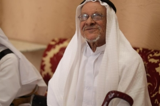 طيران ناس: العرضة وتذاكر العمرة المجانية ترسم فرحة المسنين في يومهم العالمي - المواطن