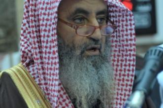 أسرة آل وهف تشكر القيادة على تعزيتهم في فقيدهم صاحب كتاب حِصن المسلم - المواطن