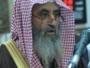 أسرة آل وهف تشكر القيادة على تعزيتهم في فقيدهم صاحب كتاب حِصن المسلم
