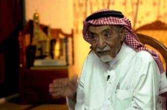 تغيير اسم إحدى مدارس مكة المكرمة لتحمل اسم إبراهيم خفاجي - المواطن
