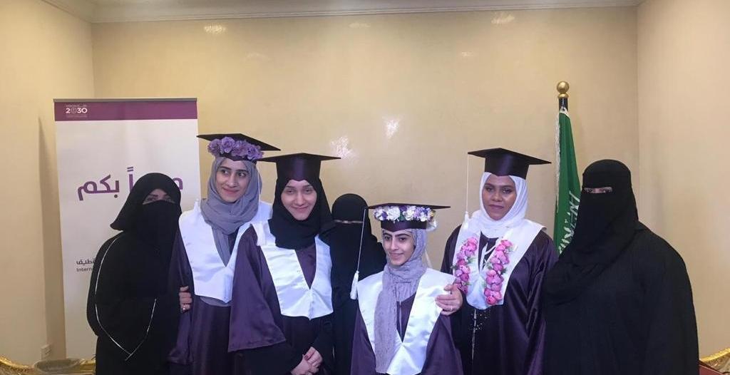 صور.. الأميرة عبير بنت فيصل تزف 260 خريجة من الكلية التقنية بالقطيف